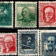 Sellos: ESPAÑA 1936-1938 / EDIFIL 731/740 USADOS. Lote 222549770
