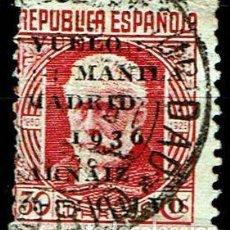 Sellos: ESPAÑA 1936 / EDIFIL 741 USADO. Lote 222550281