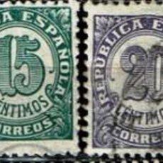 Sellos: ESPAÑA 1938 - EDIFIL 745/750 USADOS. Lote 222550580
