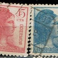 Sellos: ESPAÑA 1938 - EDIFIL 751/754 USADOS. Lote 222560112