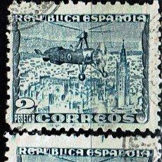 Sellos: ESPAÑA 1938 - EDIFIL 769. Lote 222560611
