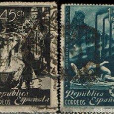 Sellos: ESPAÑA 1938 - EDIFIL 773/774 USADO. Lote 222560966