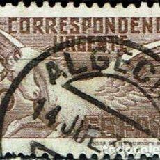 Sellos: ESPAÑA 1937 - EDIFIL 832. Lote 222561288