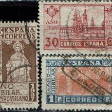 Sellos: ESPAÑA 1937 - EDIFIL 833/835 USADOS. Lote 222561510