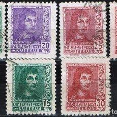 Sellos: ESPAÑA 1938 - EDIFIL 841/844 USADOS. Lote 222562247