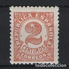 Sellos: TV_003.G15/ ESPAÑA, EDIFIL 678 **, PRECIOSO. Lote 277632983