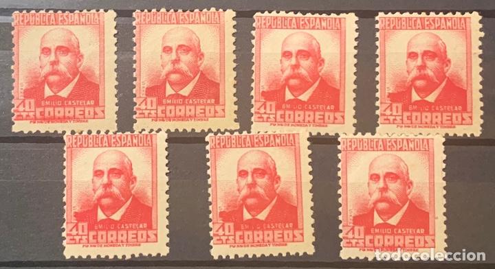 FICHA PERSONAJES II REPÚBLICA Nº736 7 UDS. NUEVOS SIN FIJASELLOS (Sellos - España - II República de 1.931 a 1.939 - Nuevos)