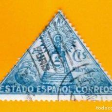 Sellos: SELLOS DE ESPAÑA BENEFICENCIA 1938 VIRGEN DEL PILAR. Lote 222839873