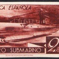 Sellos: 1938 REPÚBLICA ESPAÑOLA CORREO SUBMARINO VARIEDAD COLOR. Lote 223322925