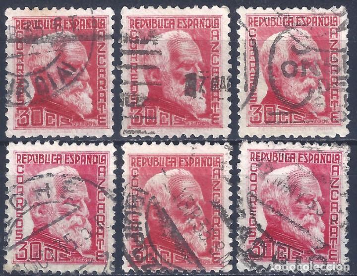 EDIFIL 686 PERSONAJES. AZCÁRATE. 1933-1935 (VARIEDAD 686T...SIN PIE DE IMPRENTA). LOTE DE 6 SELLOS. (Sellos - España - II República de 1.931 a 1.939 - Usados)