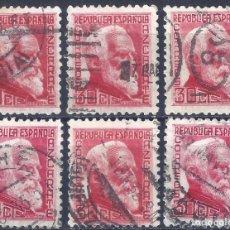 Sellos: EDIFIL 686 PERSONAJES. AZCÁRATE. 1933-1935 (VARIEDAD 686T...SIN PIE DE IMPRENTA). LOTE DE 6 SELLOS.. Lote 223347430