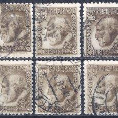 Sellos: EDIFIL 680 SANTIAGO RAMÓN Y CAJAL 1934 (LOTE DE 6 SELLOS). VALOR CATÁLOGO: 19 €.. Lote 223354166
