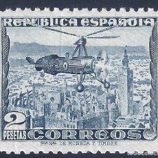Sellos: EDIFIL 689 AUTOGIRO LA CIERVA 1935. CIELO BLANCO. CENTRADO DE LUJO. VALOR CATÁLOGO: 98 €. MNH **. Lote 223571008
