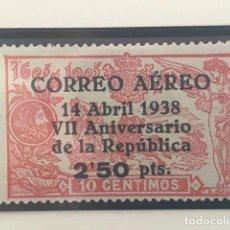 Sellos: EDIFIL 756 MNH SELLOS ESPAÑA 1938 ANIVERSARIO DE LA REPUBLICA EXCELENTE CENTRADO LUJO. Lote 223602930