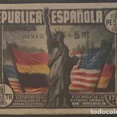 Sellos: EDIFIL 765 SIN DENTAR MNH CON MARQUILLQ LUJO ESPAÑA 1938 ANIVERSARIO CONSTITUCION EEUU ALIMAD. Lote 223607810