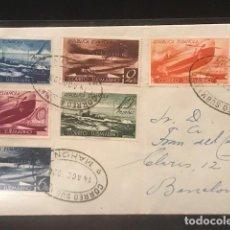 Sellos: EDIFIL 775 780 PIEZA UNICA EN SOBRE Y USADO CORREO SUBMARINO LUJO ESPAÑA 1938 ALIMAD. Lote 223619547