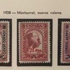 Sellos: EDIFIL 782 786 MNH MONTSERRAT NUEVOS VALORES ESPAÑA 1938 EXCELENTE CENTRADO Y GOMA ORIGINAL. Lote 223620276