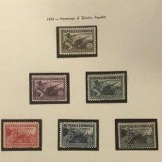 Sellos: EDIFIL 792 800 HOMENAJE EJERCITO POPULAR 1938 MNH EXCELENTE CENTRADO Y GOMA ORIGINAL ALIMAD. Lote 223622546
