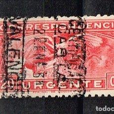 Sellos: ESPAÑA 1933 - EDIFIL 679 - ANGEL Y CABALLOS. Lote 223692268