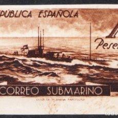 Sellos: 1938 CORREO SUBMARINO VARIEDAD CAMBIO DE COLOR 1 PESETA SIN FIJASELLOS. Lote 223698977
