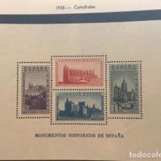 Sellos: EDIFIL 847 HB MNH CATEDRALES SELLOS ESPAÑA 1938 HOJITA HB. Lote 223699136