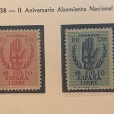 Sellos: EDIFIL 851 854 II ANIVERSARIO ALZAMIENTO NACIONAL * MH SELLOS ESPAÑA 1938 ALIMAD EXCELENTE CENTRADO. Lote 223715867