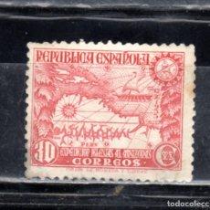 Sellos: ED Nº694 USADO EXPEDICIÓN AL AMAZONAS. Lote 223833733