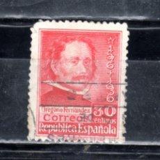 Sellos: ED Nº 726 GREGORIO FERNANDEZ USADO. Lote 223835438