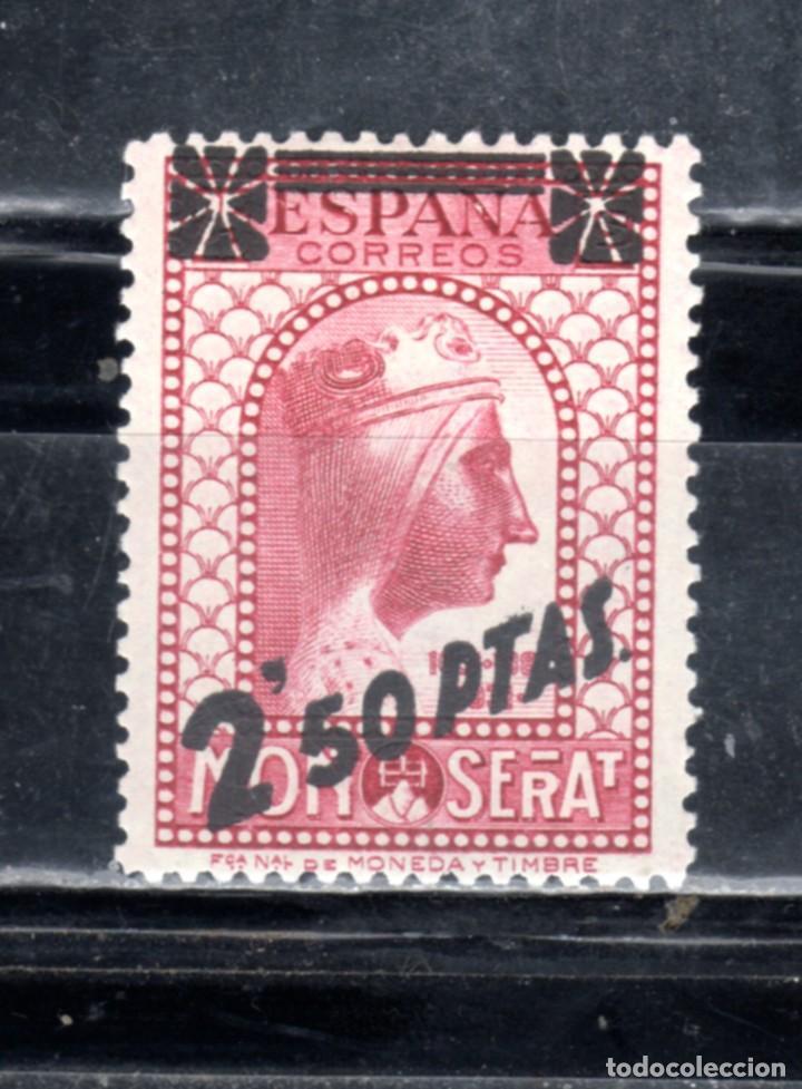 ED Nº 791* CON NUEVO VALOR (Sellos - España - II República de 1.931 a 1.939 - Usados)