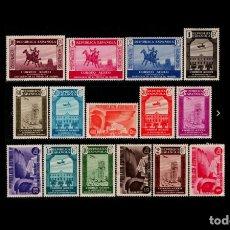 Sellos: ESPAÑA - 1936 - II REPUBLICA - EDIFIL 711/725 - SERIE COMPLETA - MH* - NUEVOS.. Lote 223940991