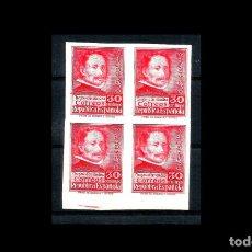 Sellos: ESPAÑA - 1937 - II RP- EDIFIL 726S - SIN DENTAR -BLOQUE DE 4 - MNH** - NUEVOS - VALOR CATALOGO 220€.. Lote 223945918