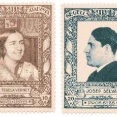Selos: S125 ALBUM CROMOS / SELLOS CATALUNYA / CATALUÑA 1933 – LOTE 4 VIÑETAS POETAS Y NOVELISTAS: CARNER.... Lote 224265693