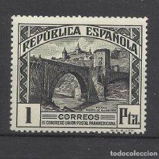 Timbres: UPU 1931 EDIFIL 611 NUEVO** VALOR 2018 CATALOGO 8.- EUROS. Lote 224271372