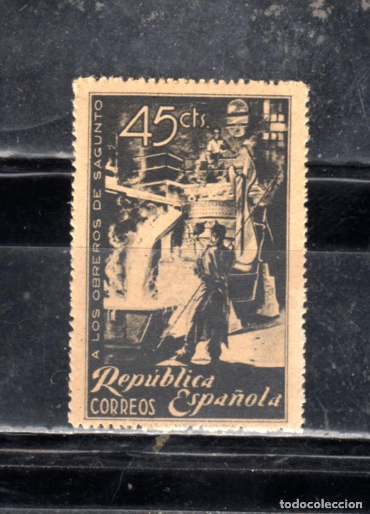 ED Nº 773* HOMENAJE OBREROS DE SAGUNTO (Sellos - España - II República de 1.931 a 1.939 - Usados)