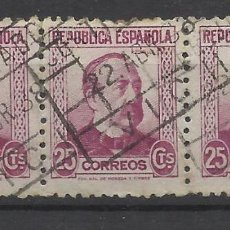 Timbres: ZORRILLA EDIFIL 685 FECHADOR 1938 VIC BARCELONA. Lote 224469440