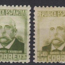 Sellos: 1932 REPUBLICA ESPAÑOLA PERSONAJE EDIFIL 672/672CC** VC 88,00€. Lote 133307326