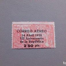 Sellos: ESPAÑA - 1938 - II REPUBLICA - EDIFIL 756 - MNH** - NUEVO - VALOR CATALOGO 225€.. Lote 224860997