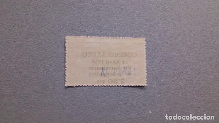 Sellos: ESPAÑA - 1938 - II REPUBLICA - EDIFIL 756 - MNH** - NUEVO - VALOR CATALOGO 225€. - Foto 2 - 224860997