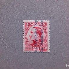 Sellos: ESPAÑA - 1931 - II REPUBLICA - EDIFIL 598 - MNH** - NUEVO - BIEN CENTRADO.. Lote 224868632