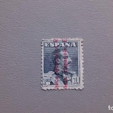Sellos: ESPAÑA - 1931 - II REPUBLICA - EDIFIL 602 - MNG - NUEVO - VALOR CATALOGO 84€.. Lote 224869508