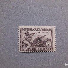 Timbres: ESPAÑA - 1938 - II REPUBLICA - EDIFIL 792 - MNH** - NUEVO - CENTRADO - LUJO.. Lote 224871746