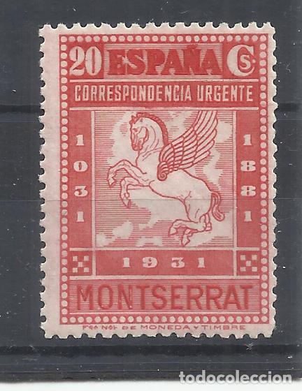 MONTSERRAT 1931 EDIFIL 649 NUEVO** VALOR 2018 CATALOGO 57 EUROS (Sellos - España - II República de 1.931 a 1.939 - Nuevos)