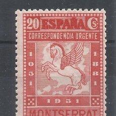 Sellos: MONTSERRAT 1931 EDIFIL 649 NUEVO** VALOR 2018 CATALOGO 57 EUROS. Lote 255398925