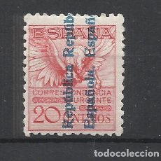 Sellos: URGENTE SOBRECARGA REPUBLICANA 1931 EDIFIL 603 NUEVO* VALOR 2018 CATALOGO 21.- EUROS. Lote 225149850