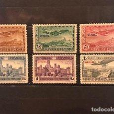 Sellos: EDIFIL 630 635 ** MNH SELLOS ESPAÑA 1931 LUJO EXCELENTE CENTRADO CONGRESO U.P. Lote 223516645