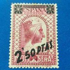 Sellos: NUEVO *. AÑO 1938. EDIFIL 791. EDIFIL 791. VIRGEN DE MONTSERRAT. HABILITADO. FIJASELLO.. Lote 225365723