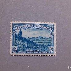 Sellos: ESPAÑA - 1938 - II REPUBLICA - EDIFIL 757 - MH* - NUEVO - MUY BIEN CENTRADO - LUJO.. Lote 225531590