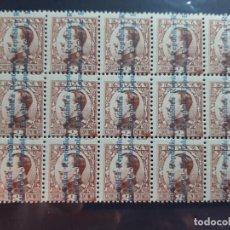 Sellos: LOTE 15 SELLOS AÑO 1931 EDIFIL 593 NUEVOS. Lote 225754236