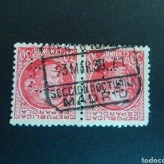 Sellos: EDIFIL 686. PAREJA DE PERFORADOS C.L. MATASELLOS CERTIFICADO MADRID. SECCIÓN NOCTURNA.. Lote 225976295