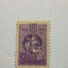 Sellos: ANTIGUO SELLO ESPAÑA 1900 UN CATALANISTA, SAN JORGE, SIN GOMA. Lote 226622690
